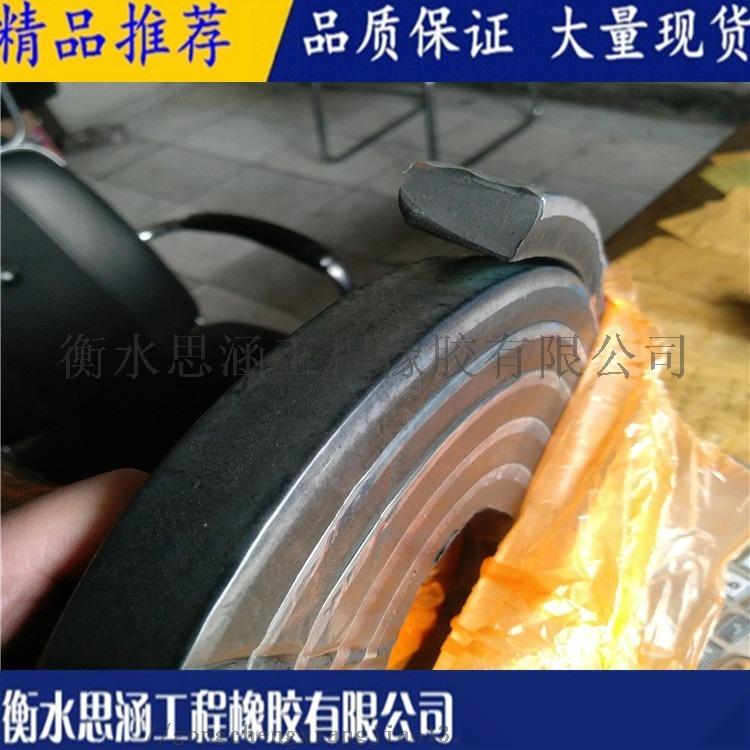 注漿管止水條 膨脹止水條 複合泡沫板 思涵廠家881205665