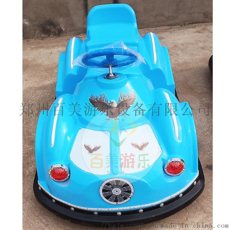 新款车蓝色8552.jpg