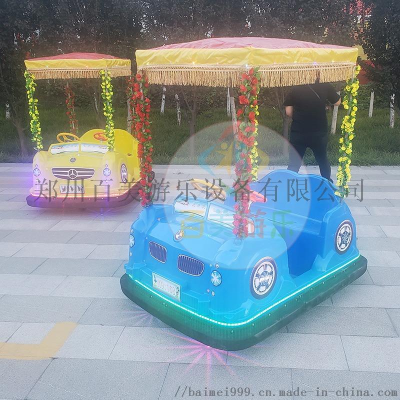 塑料宝马奔驰蓝色加蓬实拍5.jpg