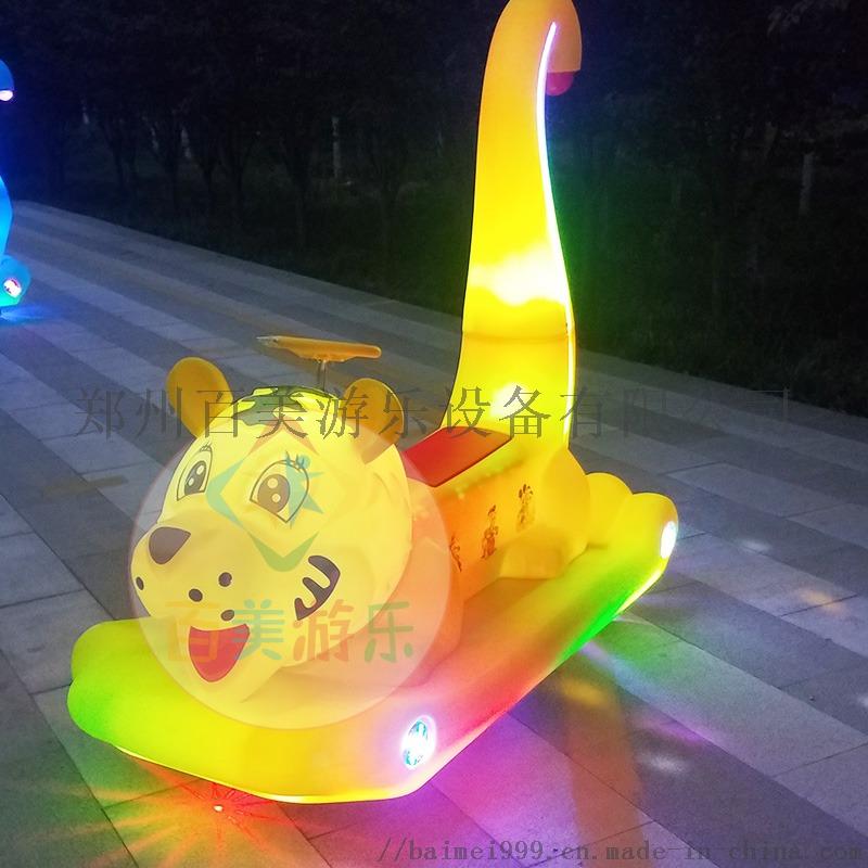 塑料老虎发光车黄色.jpg
