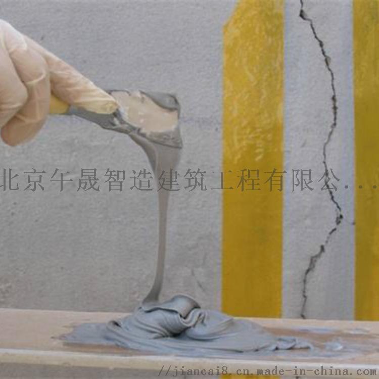 环氧树脂补缝,混凝土裂纹封闭胶,环氧胶泥870543185