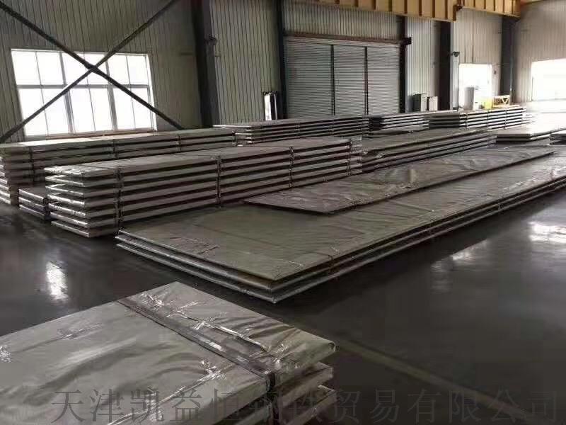 S32304不鏽鋼板廠 S32304現貨銷售報價低125759405