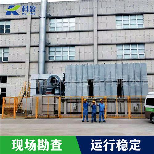 廠家直銷鑄造廢氣治理 VOCs廢氣處理127270675