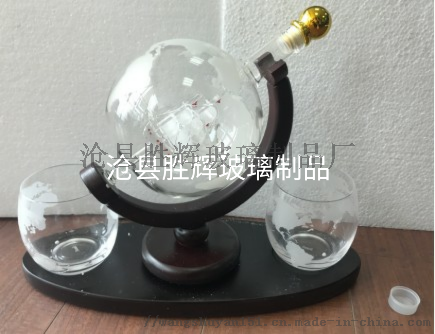 廠家直銷地球儀玻璃酒瓶845367695