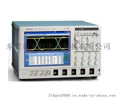 DSA71254C.jpg