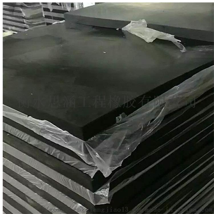 O型橡胶棒 氟橡胶板思涵 变形缝橡胶条882794755