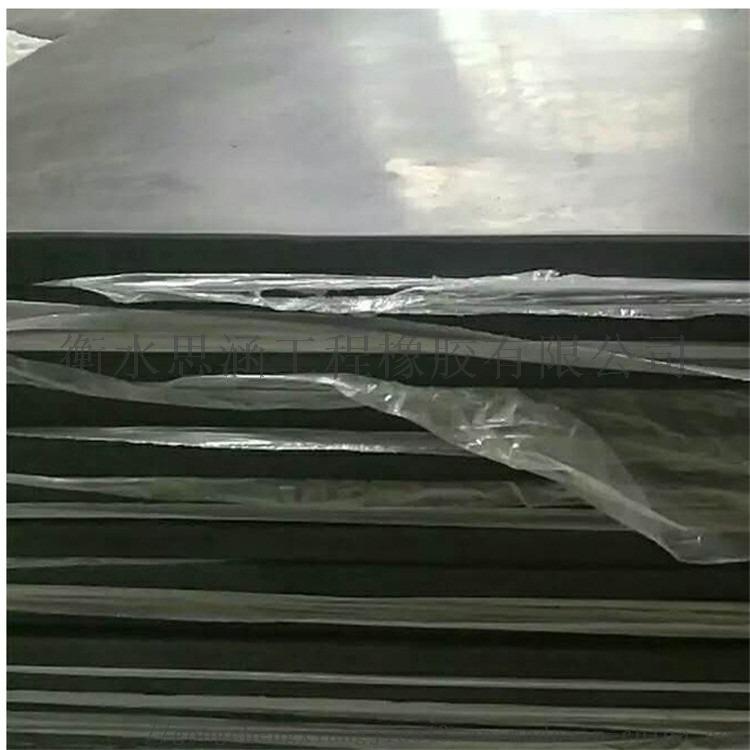 O型橡胶棒 氟橡胶板思涵 变形缝橡胶条882794765