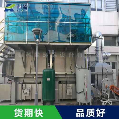 烤漆房廢氣治理 噴漆車間廢氣處理設備廠家882178715