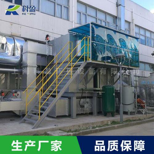 烤漆房廢氣治理 噴漆車間廢氣處理設備廠家127287055