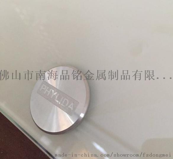 金属标牌铭牌定制 佛山cd纹制作厂809942515