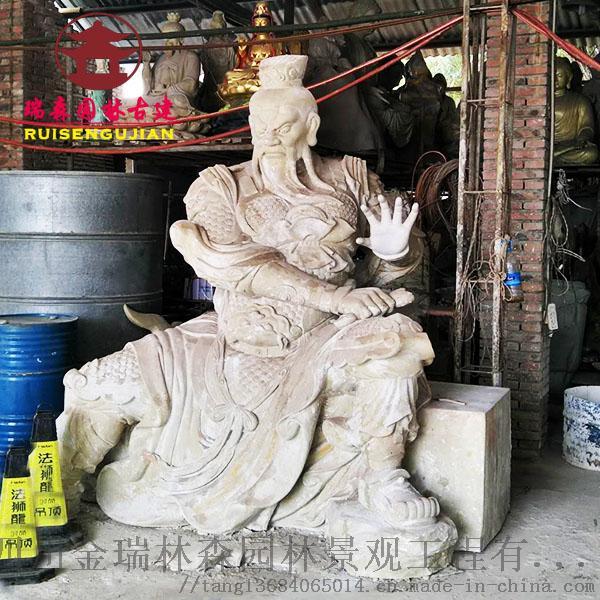 雕塑083.jpg
