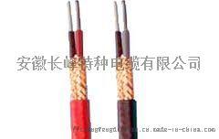 阻燃补偿导线ZRC-KX-VPVP119271635