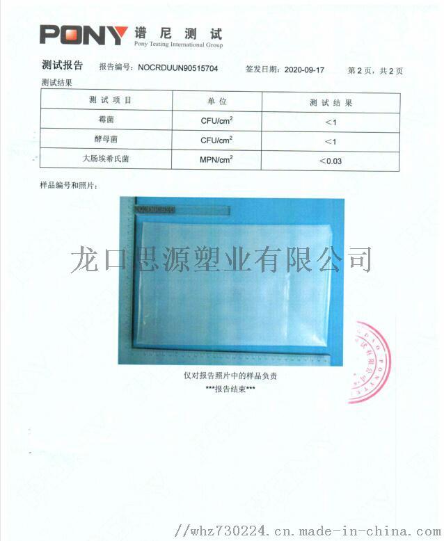 生产25kg食品添加剂牛皮纸袋(内加食品级PE塑料袋)厂家加工定制128254382