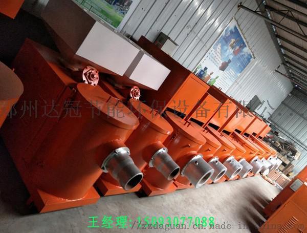 新型水平浓淡风低NOx生物质燃烧机在贫煤锅炉的应用883289185