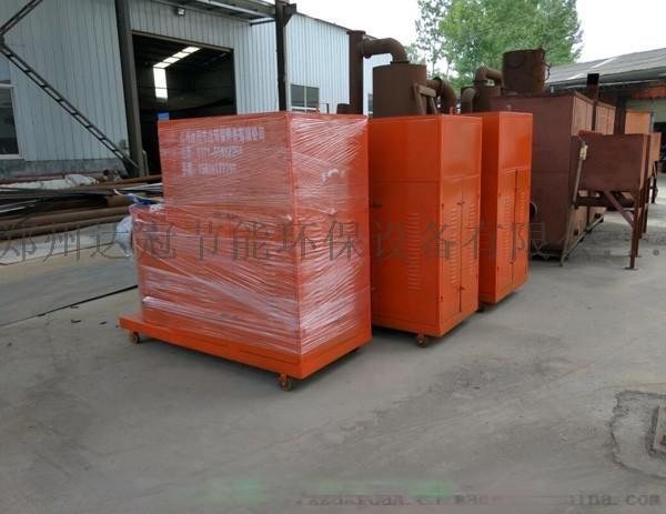 新型水平浓淡风低NOx生物质燃烧机在贫煤锅炉的应用883289175