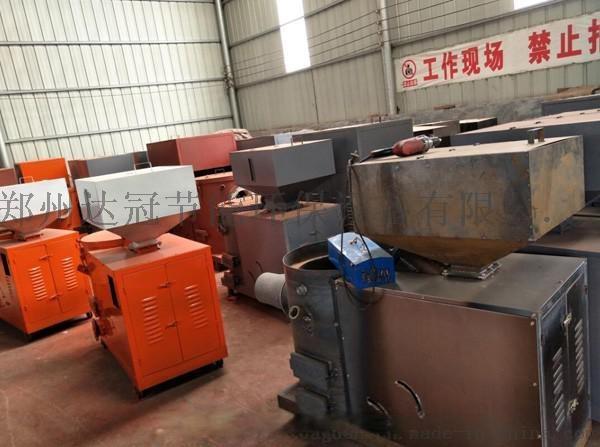 新型水平浓淡风低NOx生物质燃烧机在贫煤锅炉的应用883289155