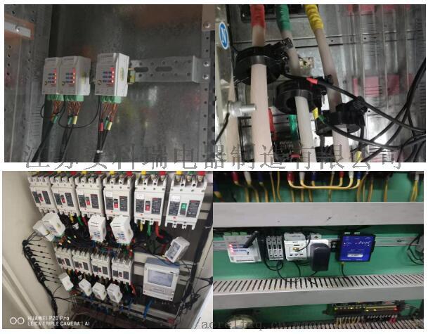湖南省治污设施用电监控方案 环保用电平台128074325