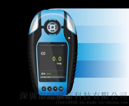 独行者便携式-Tion-100K.png