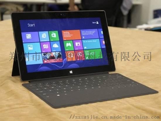 郑州微软售后在哪 哪里快修微软笔记本电脑859395882