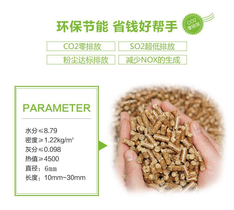 生物质颗粒炉 甘肃生物质取暖炉设备厂家108671942