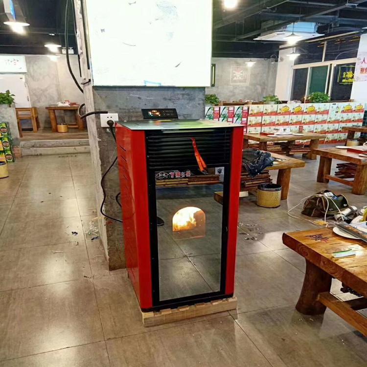甘肃生物质颗粒取暖炉 节能环保型颗粒炉 自控恒温828405832