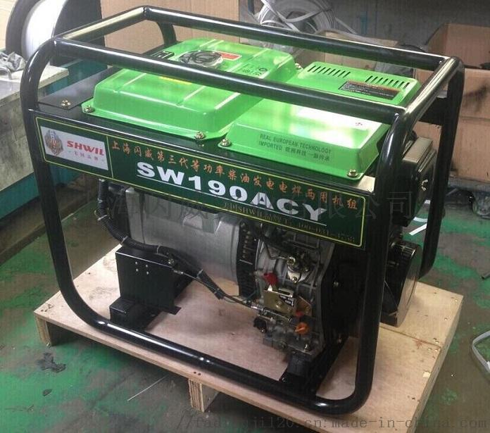 移动式190A发电电焊一体机128553665