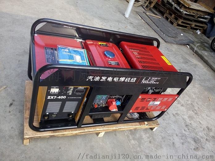 工程项目300A汽油发电电焊机128560725