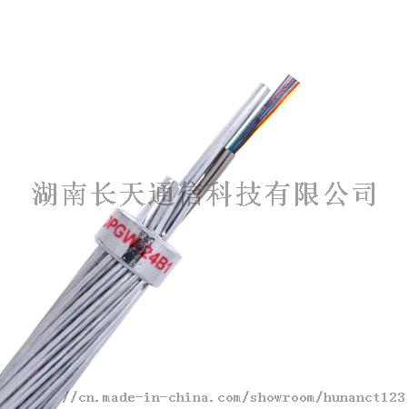 24芯OPGW光纜價格885190475