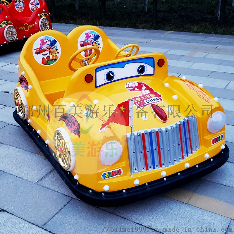 红旗跑车黄色实物拍0.jpg