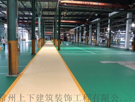 常州 江阴环氧地坪施工厂家直销 耐磨固化地坪施工885761625