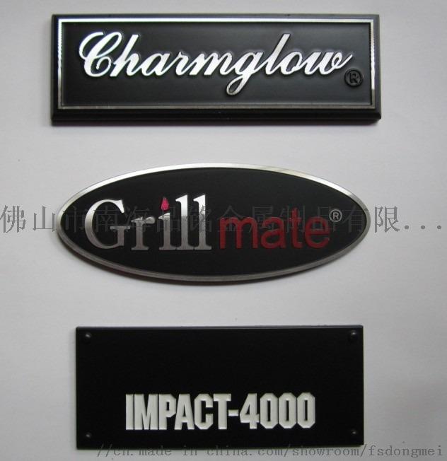 佛山五金標牌製品廠 鋁銘牌809945465