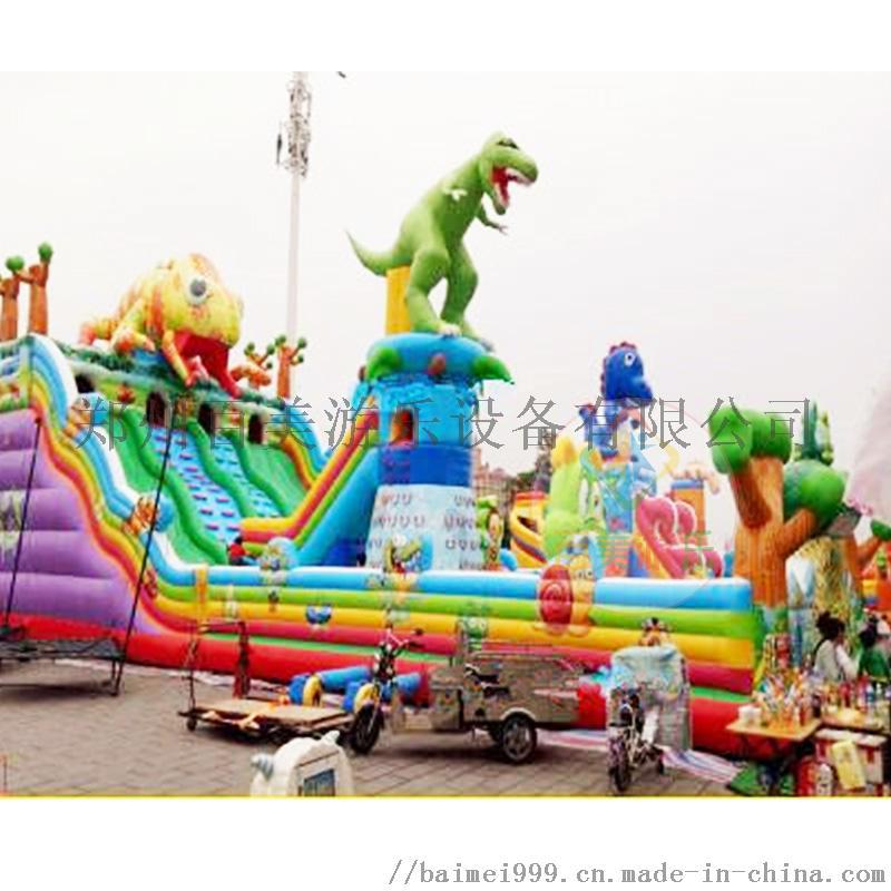 变色龙充气大滑梯895222恐龙.jpg