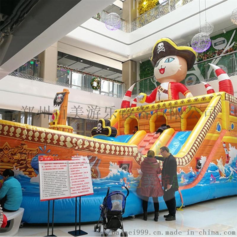 海盗船长充气搭滑梯儿童蹦床.jpg