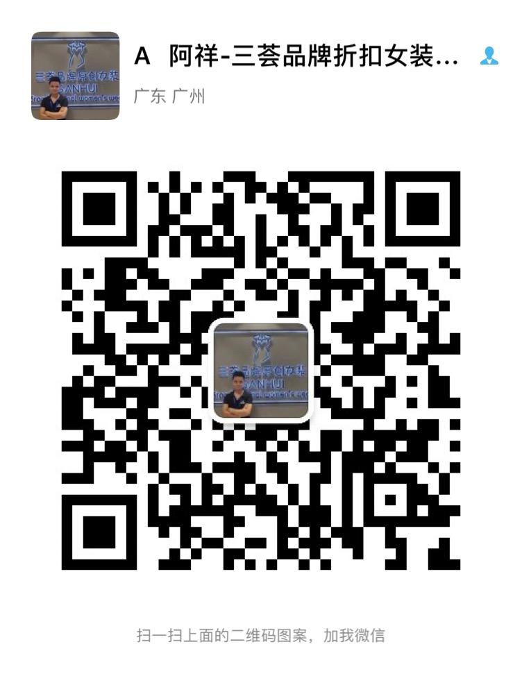 杭州品牌折扣店朗斯莉,尾货打包货源,一线**128455645