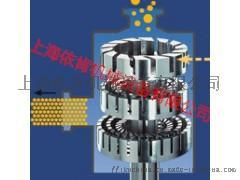 管线式b-胡萝卜素米粉纳米乳化机878865085