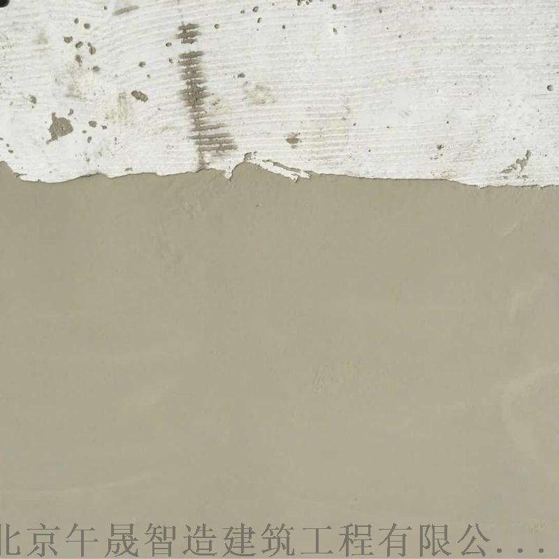 聚合物改性高强水泥修补砂浆885093585