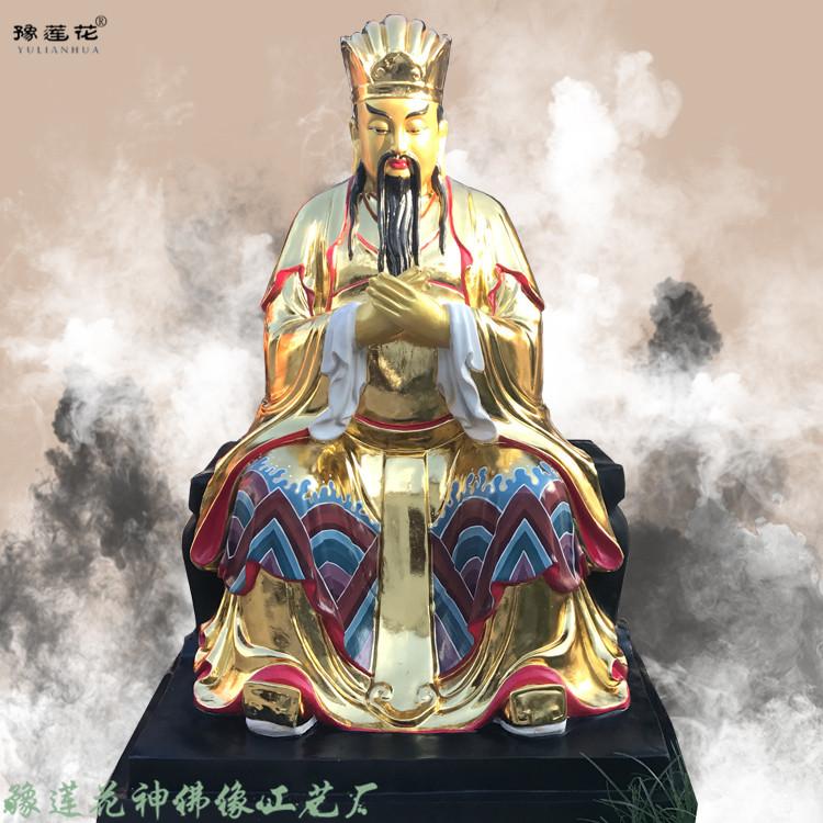 750玉皇大帝 (2).jpg