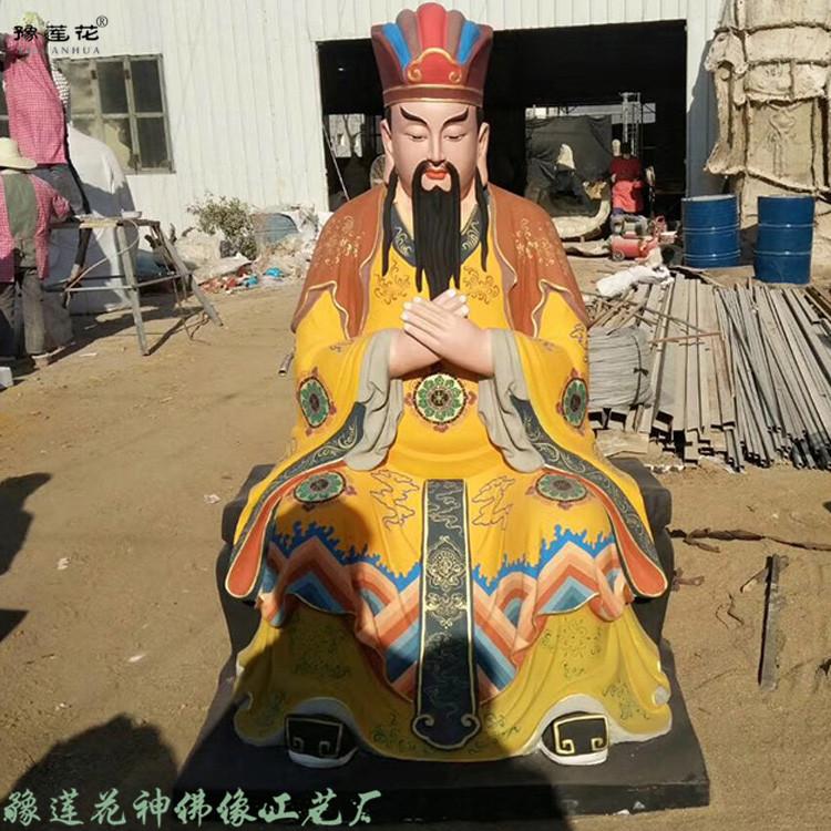 750玉皇大帝 (7).jpg
