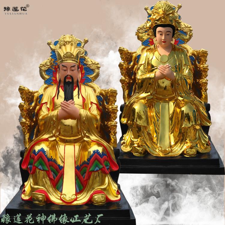 750玉皇王母座龙椅神像.jpg