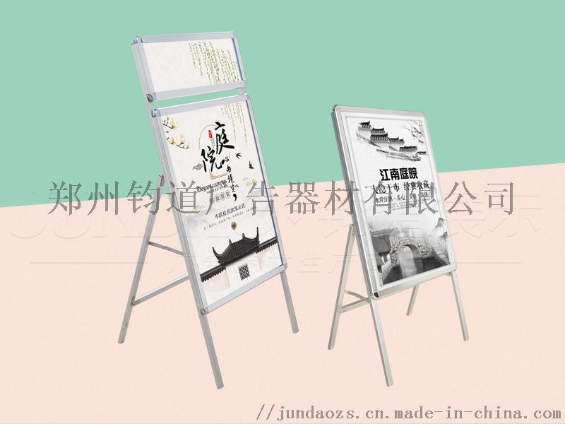 海报架组成构造/生产制作海报架原厂家138485525