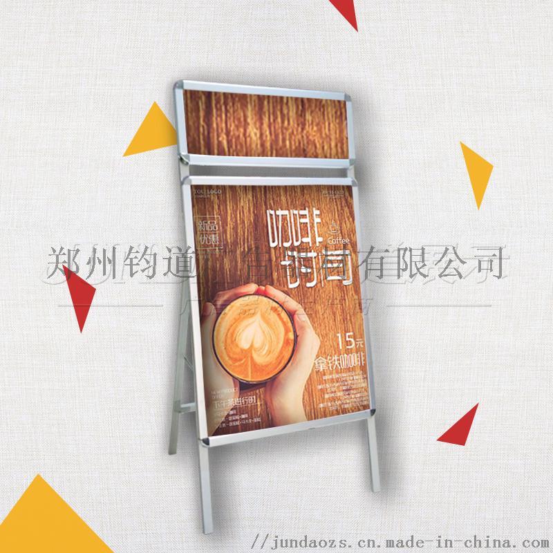 海报架组成构造/生产制作海报架原厂家138485535
