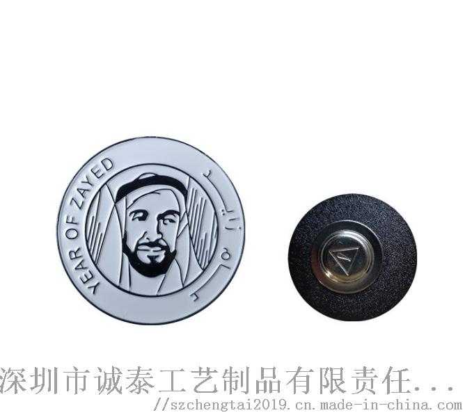 仿琺琅徽章定製鍍金徽章製作西安金屬徽章定製127520925