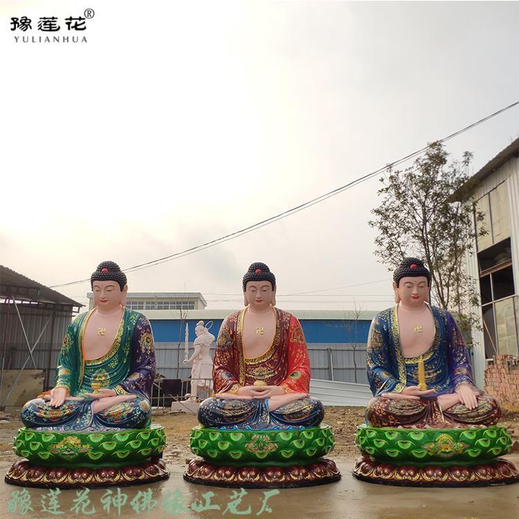 750-三宝佛.jpg