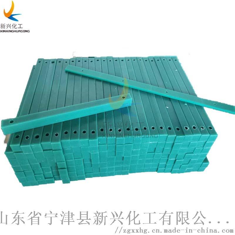 聚乙烯异形件A耐磨损聚乙烯异形件来图加工124889162