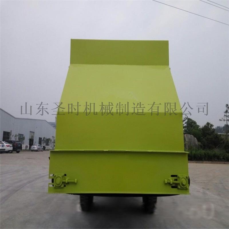 SL-5撒料车 (38).jpg