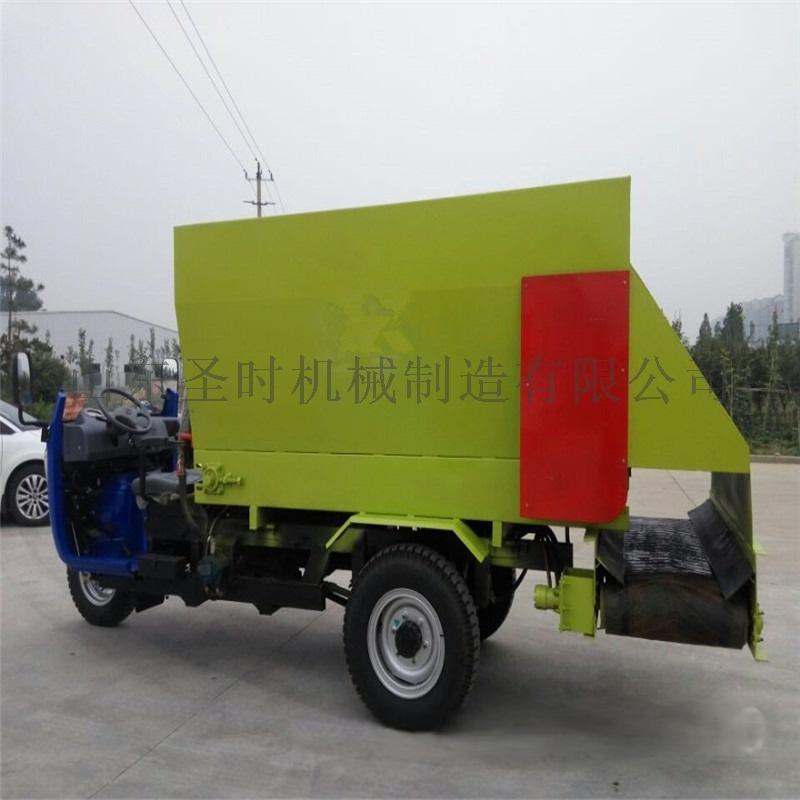 SL-5撒料车 (45).jpg