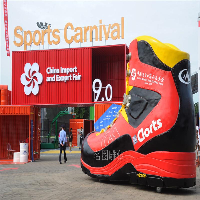 广州出  易会玻璃钢雕塑定制运动鞋造型雕塑886464085