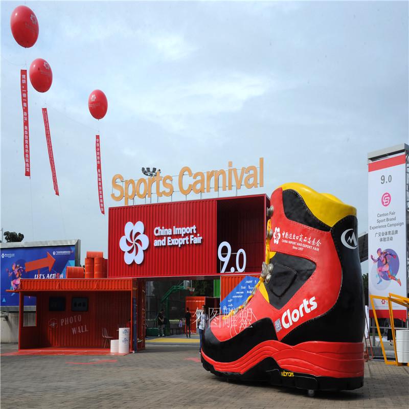 广州出  易会玻璃钢雕塑定制运动鞋造型雕塑886464075