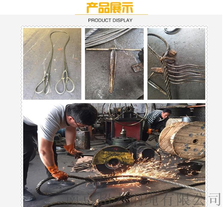 耐磨钢丝绳6*36ws+FC-28mm浮吊海吊专用126749935