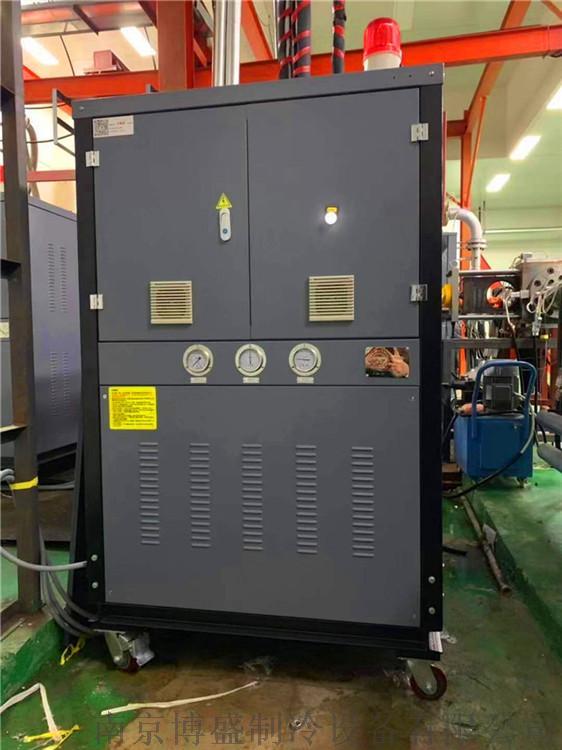 鹽城冷水機廠家 冷水機公司 水製冷機定做129115775